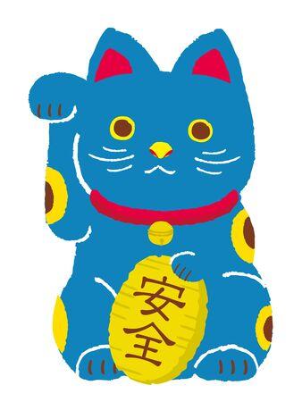 safty: Beckoning cat  Japanese translation is safety