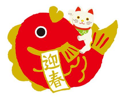 鯛と招き猫の猫日本語訳は「新年のご挨拶」  イラスト・ベクター素材