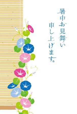 Morning glory frame with japanese letters
