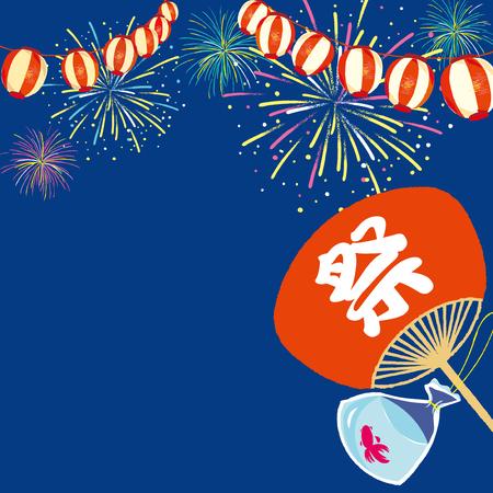 green lantern: Japanese summer festival vector Illustration
