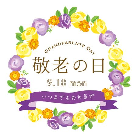 Respect for the Aged Day layout design with roses and ribbon  Japanese translation is Respect for the Aged Day. Illustration