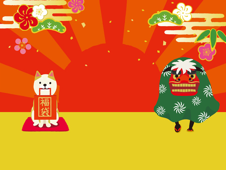 Dog to add a happy bag and lion dance and Japanese translation is