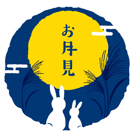 Japanese traditional full moon night  Japanese translation is Moon viewing. Illustration
