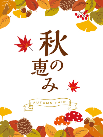 background with autumn food and leaves NEX translation is