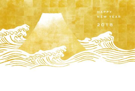 후지산과 금 접이식 스크린. 일본 신년 카드입니다.