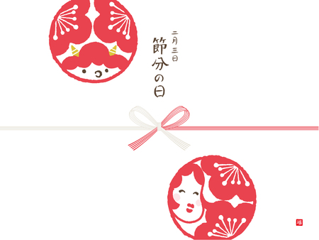 Setsubun illustrations paper: japanese envelope decoration. Setsubun:Japanese traditional event on February 3. People throw soy-beans at devil.