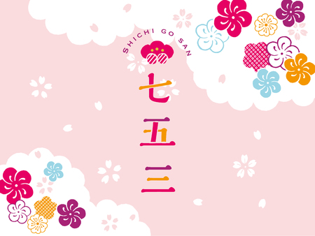 Japanese festival to celebrate the healthy growth of children layout design / Japanese translation is