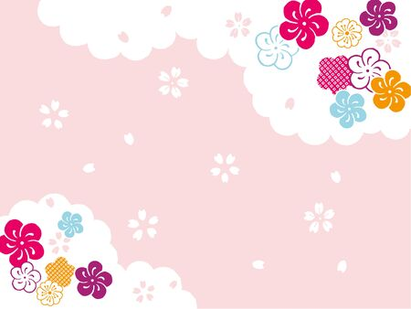 Plum cloud New Year's card background Illustration