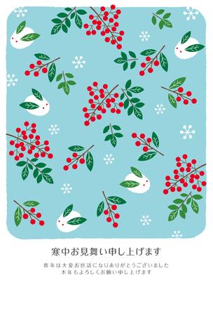 Mid-winter Greetings NEX translation is  イラスト・ベクター素材