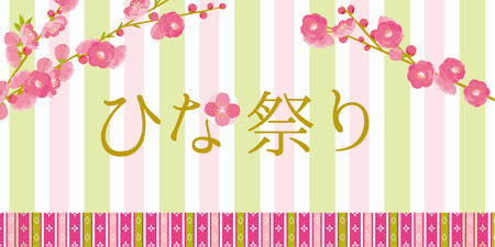Vector illustration of a doll of the Japanese Girls  Festival. And March 3. Japanese celebrate Doll Festival (Girls Festival). The festival is held to pray for young girls  health and happiness. Stock Illustratie