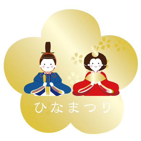 Vector illustration of a doll of the Japanese Girls  Festival. And March 3. Japanese celebrate Doll Festival (Girls Festival). The festival is held to pray for young girls  health and happiness. Illustration
