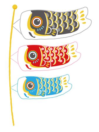 Carp streamer, Childrens Day illustration on white background. Illustration