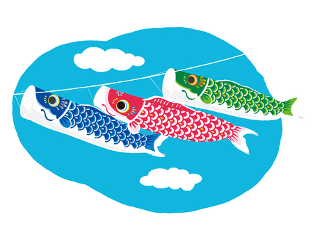 Carp streamer illustration Stock Illustratie