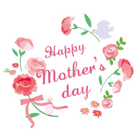 Illustrazione della festa della mamma