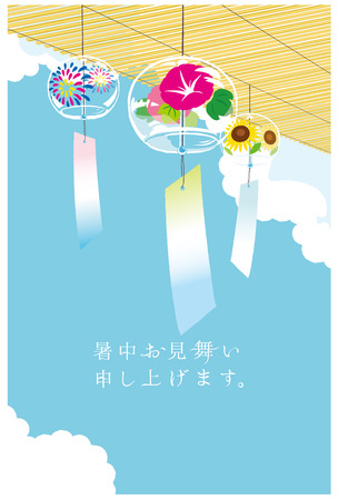Japanese wind chimes illustration