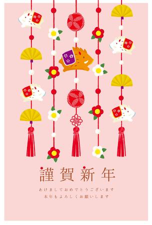 """Hangende decoratie voor Japans poppenfestival. Nieuwjaarskaart 2019 / Japanse vertaling is """"Gelukkig nieuwjaar"""" Stockfoto - 102636196"""