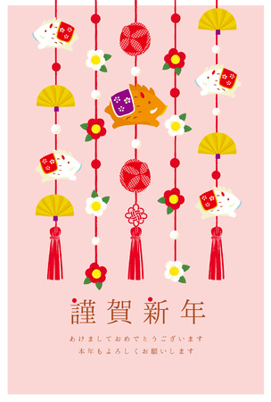 Hanging decoration for Japanese Doll Festival. 2019 new years cardJapanese translation is Happy New Year
