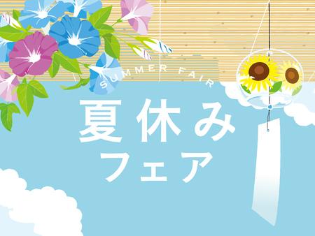 Morning glory frame / Japanese translation is