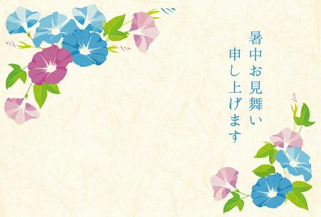 Morning glory illustration japanese translation is summer stock illustration morning glory illustration japanese translation is summer greetings to you m4hsunfo