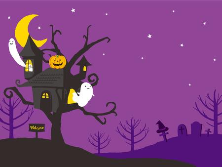 Vector Illustration of a Scary Halloween Ilustração