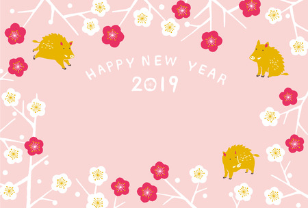Wild boar with plum blossom for New Year's Day. 2019 new year's card