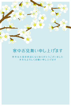 Plum blossom vector illustration. Mid-winter Greetings NEX translation is I would like to visit Cold Weather Çizim