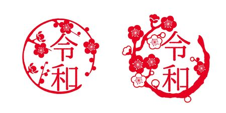 circle with plum blossom/ Japanese translation is
