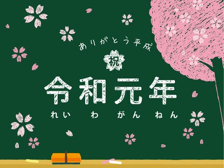 Pink Cherry blossom hand drawing lettering isolated on blackboard texture with chalk . Vector illustration./Japanese translation is reiwa congratulation thank you for Japanese new era