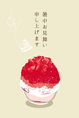 """Ghiaccio tritato e campana del vento. Poster con immagine estiva./La traduzione giapponese è """"Biglietto d'auguri estivo"""""""