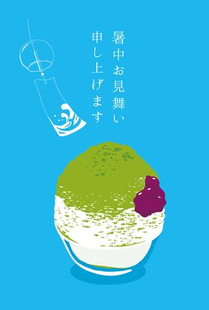 Shaved ice and wind bell . Summer greeting card./Japanese translation is