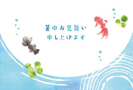 Goldfishes with ripples spreading on the water surface watercolor background.Japanese translation is midsummer gift. recommended gift