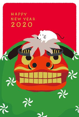 lion dance with mouse vector illustration for new year card.