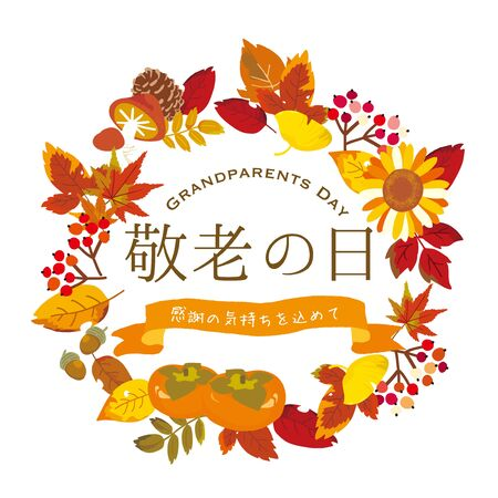 Respect for the Aged Day layout design with autumn food and leaves. Japanese translation is Respect for the Aged Day. With gratitude.  イラスト・ベクター素材
