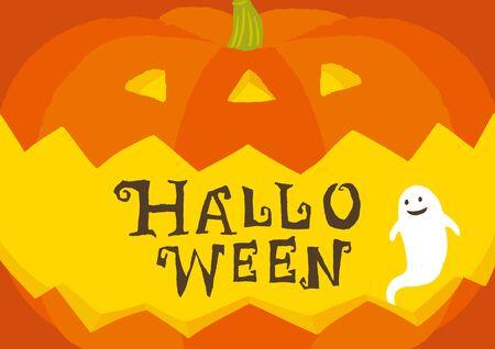 Illustration vectorielle d'un Halloween effrayant