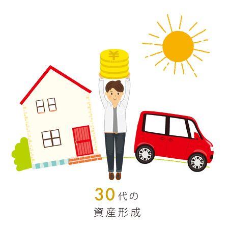 Asset formation image illustration/Japanese translation is