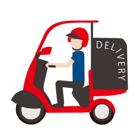 Home Delivery Bike Home Delivery Bento Delivery Bike Illusztráció