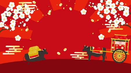 New Year's New Year Background Illustration 免版税图像