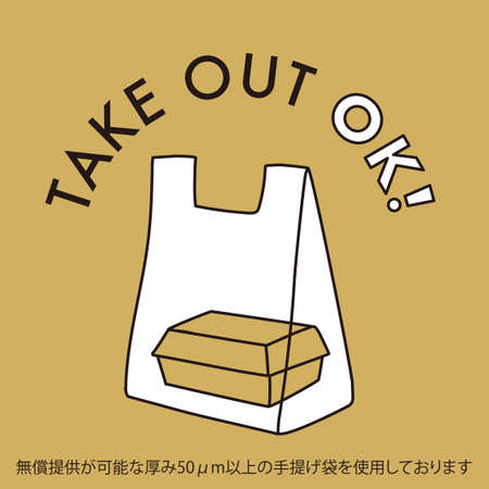 Take-out OK illustration handbag bag