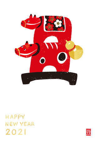 Year of the Ox 2021 New Year's Card