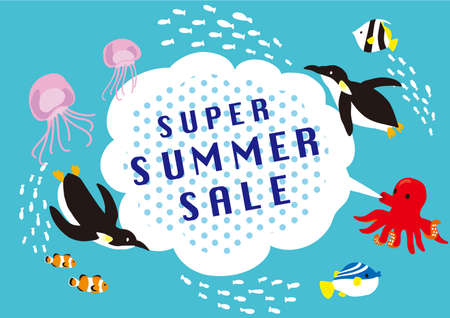 Super Summer Sale Posters