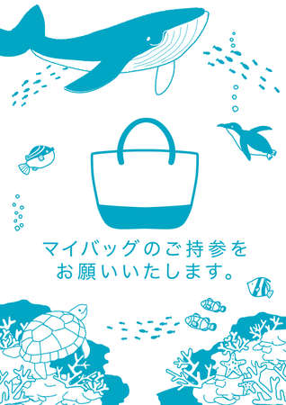 Illustrations of My Bags and Fish on the Seabed