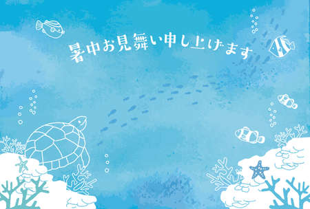 Fishes at the bottom of the sea 矢量图像