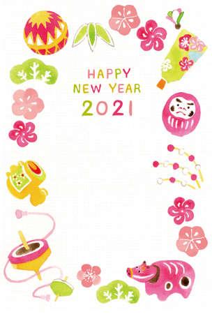 New Year's card New Year's card New Year's day watercolor frame of the New Year 版權商用圖片