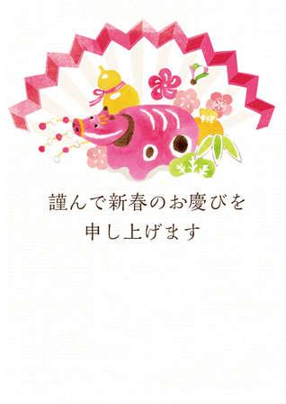 New Year's card watercolor Akabeko fan