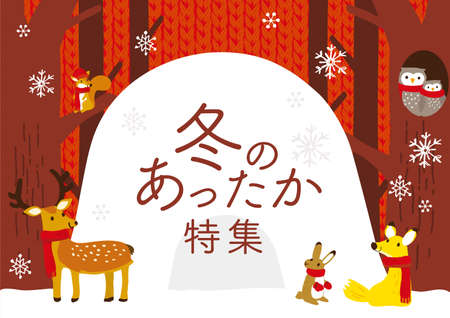 Winter Feature Image Illustrations
