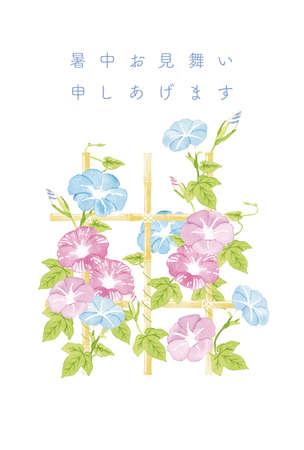Asa on bamboo shelf watercolor illustration