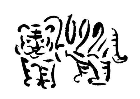 Tiger Sumi-e Brush Illustration