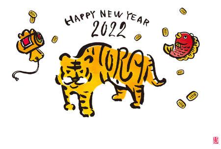 2022 Tora New Year's Card 스톡 콘텐츠