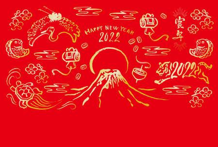Tora-year New Year's Card