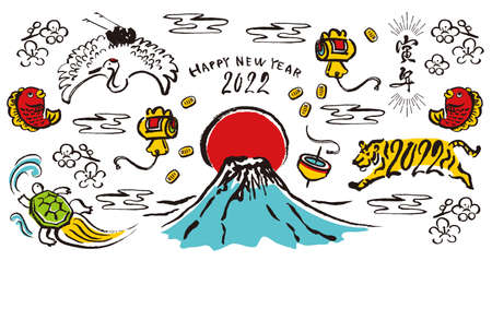 Tora-year New Year's Card Tiger and New Year's Pattern 일러스트